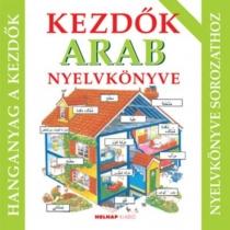 Kezdők arab nyelvkönyve - Hanganyag