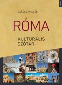 Róma - Kulturális szótár