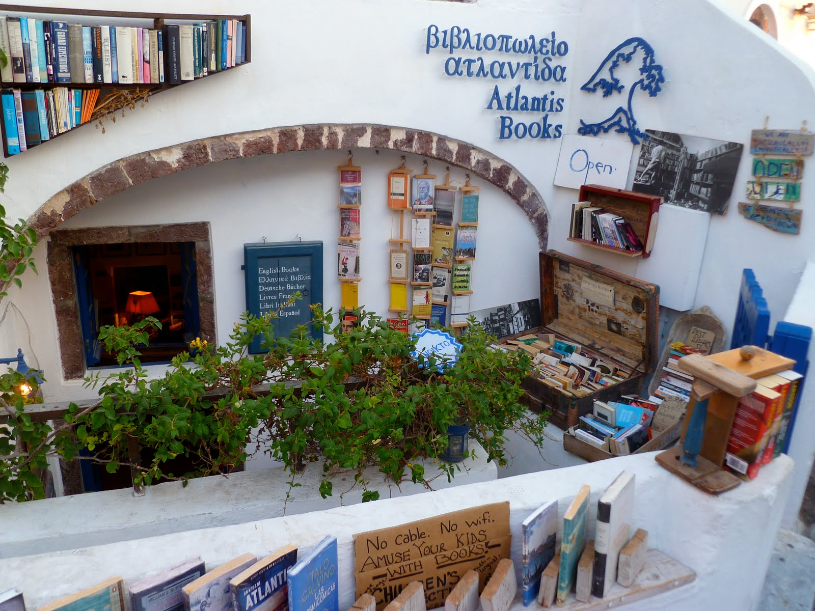 Atlantis bookstore 1